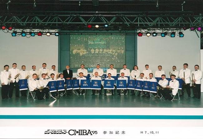 japan 1995